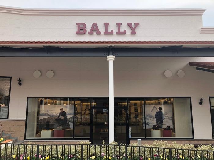 【BALLY】鳥栖プレミアムアウトレット店のサムネイル