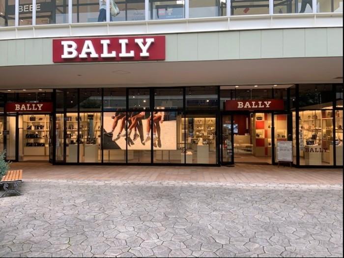 【BALLY】越谷レイクタウンアウトレット店のサムネイル