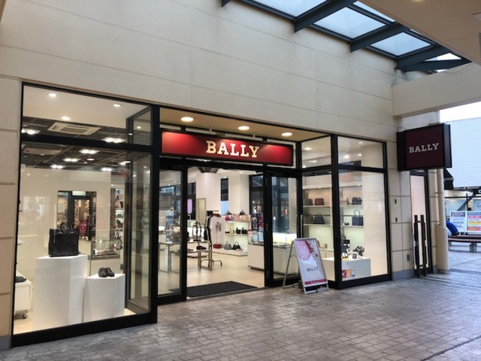 【BALLY】三井アウトレットパーク幕張店のサムネイル