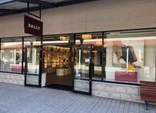 【BALLY】神戸三田プレミアムアウトレット店